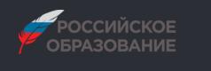 Российсткое образование